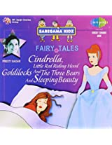 Fairy Tales By Preeti Sagar