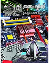 Computer Assembling Software and Hardware Installation Guide