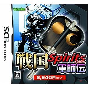 戦国Spirits 軍師伝