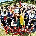 麻生夏子11thシングル「Parade!」のミュージックビデオがフル公開