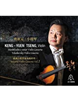 Favorite Violin Concerto Vol. 1
