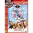 パーティ [DVD] ~ ピーター・セラーズ、クローディーヌ、J・エドワード・マッキンレー、 ギャビン・マクロード (DVD2008)