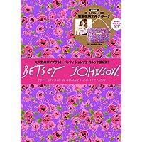 BETSEY JOHNSON 2011 ‐ 春夏 小さい表紙画像