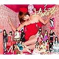 AKB48 チームA「隣人は傷つかない」