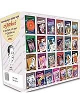 Vishwa Katha Kosha (Set of 25 Volumes)