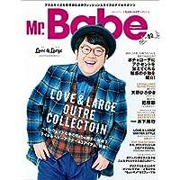 Mr.Babe 2016年Vol.2 小さい表紙画像