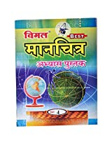 Vimal Manchitra academic book. Part : 4