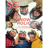 SNOW GIRL 2016/17年号 小さい表紙画像