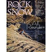 別冊山と溪谷 ROCK&SNOW 小さい表紙画像