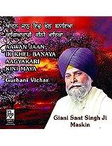 Aavan Jaan Ik Khel Banaya