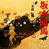 �I���W�i���N��CD The Time Walkers2 ��{���n�O������Y�ɂ��