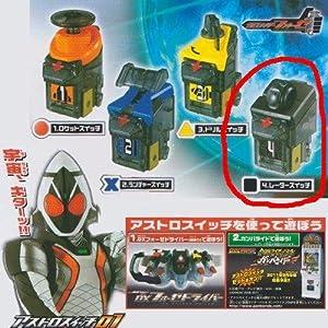 【クリックで詳細表示】Amazon.co.jp | [ガシャポン]アストロスイッチ01[□][4レーダースイッチ]仮面ライダーフォーゼ[ガンバライド] | おもちゃ 通販