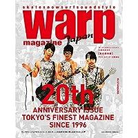 warp MAGAZINE 2017年2月号 小さい表紙画像