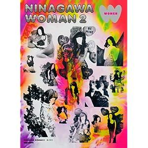 NINAGAWA WOMAN 2