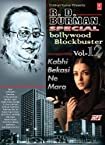 r. d. burman special bollywood blockbuster vol- 12 [mp3]