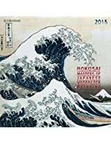 Hokusai - Masters of Japanese Woodblock Painting 2015 (Fine Arts)