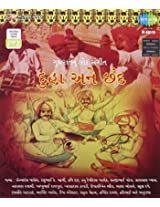 Duhas and Chhandas: Gujrati Folk Music