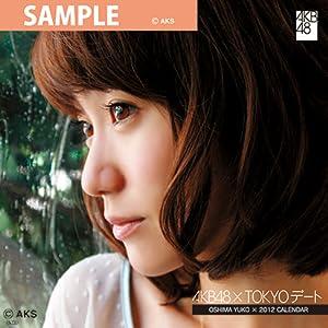 大島 優子 [2012 TOKYOデートカレンダー]