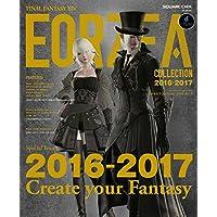 エオルゼアコレクション 2016 - 2017 エオルゼアコレクション 小さい表紙画像