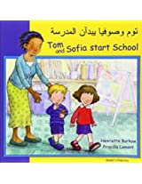 Tom and Sofia Start School in Arabic and English (First Experiences)