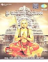Sri Ramanuja Geethamalika