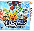 釘宮理恵が「ポケモン」新作3DSゲームの紹介PVでピカチュウ役