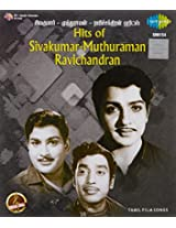 Sivkumar - Muthuraman - Ravichandran Hits