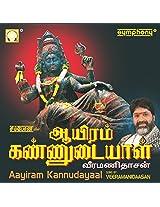 Ayiram Kannudaiyal