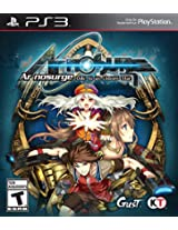 Ar Nosurge: Ode to an Unborn Star (PS3)