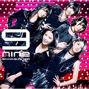9nine