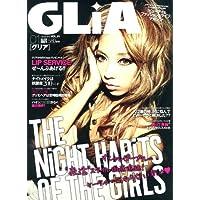 GLiA 2011年発売号 小さい表紙画像