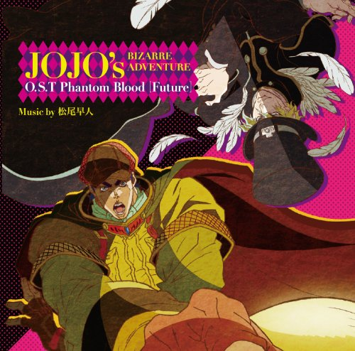 ジョジョの奇妙な冒険 O.S.T Phantom Blood [Future] [Soundtrack]
