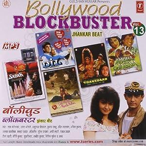 Bollywood Blockbuster - Vol. 13 (Jhankar Beat)