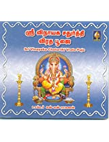 Sri Vinayagachaturthi Pooja