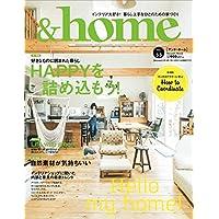 &home 2017年Vol.53 小さい表紙画像
