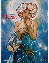 Alphonse Mucha 2015 (Decor)