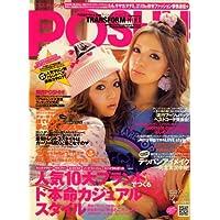 ES POSHH! 2008年12月号 小さい表紙画像