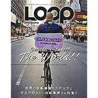 Loop Magazine 2016年Vol.22 小さい表紙画像