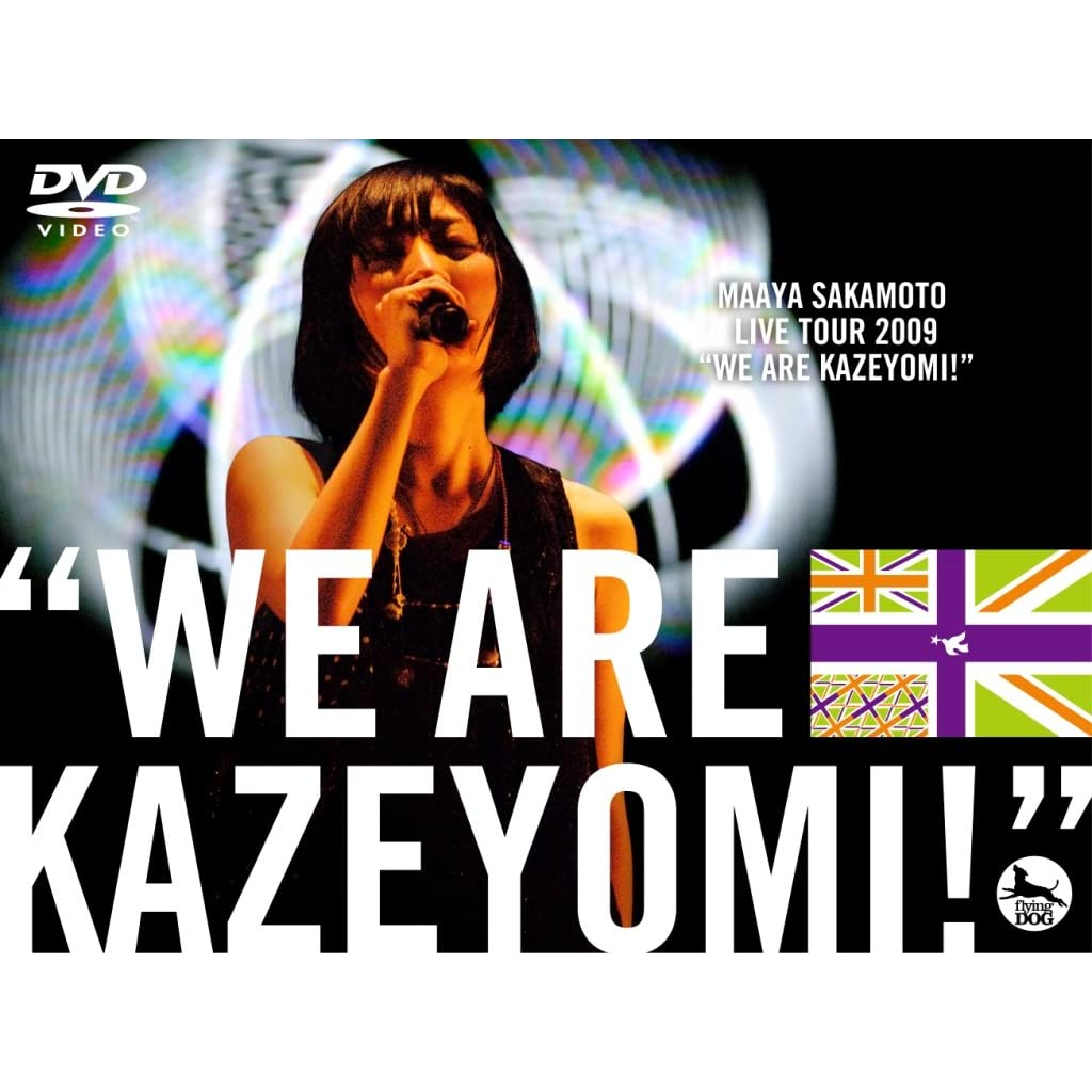 Maaya Sakamoto 坂本真綾 – LIVE TOUR 2009 – We Are Kazeyomi