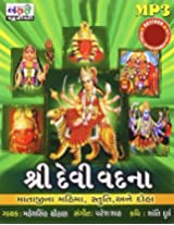 Shree Devi Vadana