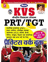 Kiran's KVS (Kendriya Vidyalaya Sangathan) PRT/TGT Practice Work Book (Hindi) - 1776