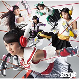 Z女戦争(初回限定盤A)(DVD付) [Single, CD+DVD, Limited Edition, Maxi]