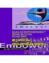 Muslim Shaktheekaranam