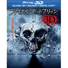 t@CiEfbhubW 3D &amp; 2D u[CZbgiYj [Blu-ray]
