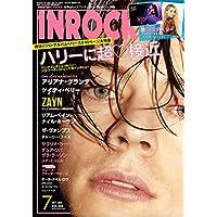INROCK 2017年7月号 小さい表紙画像
