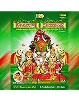 Sri Varalakshmi  Sri Mangalgowri  Vratha,Pooja,Vidhanam-Story  Song(Telugu)