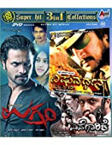 Ugramm/Vishnuvardhana/Edegaarike (3-in-1 Movie collection)