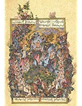 Exotic India The Court of Gayumars - Miniature Painting On Paper