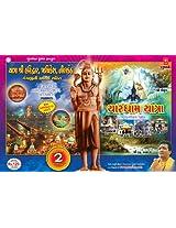 Chaar Chaam Yatra/Yatra Shri Haridwar Neelkanth Rushikesh (2 in 1)
