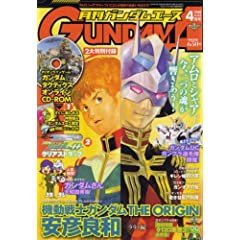 GUNDAM A (K_G[X) 2008N 04 [G]